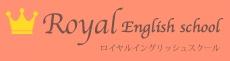 ロイヤル英会話教室